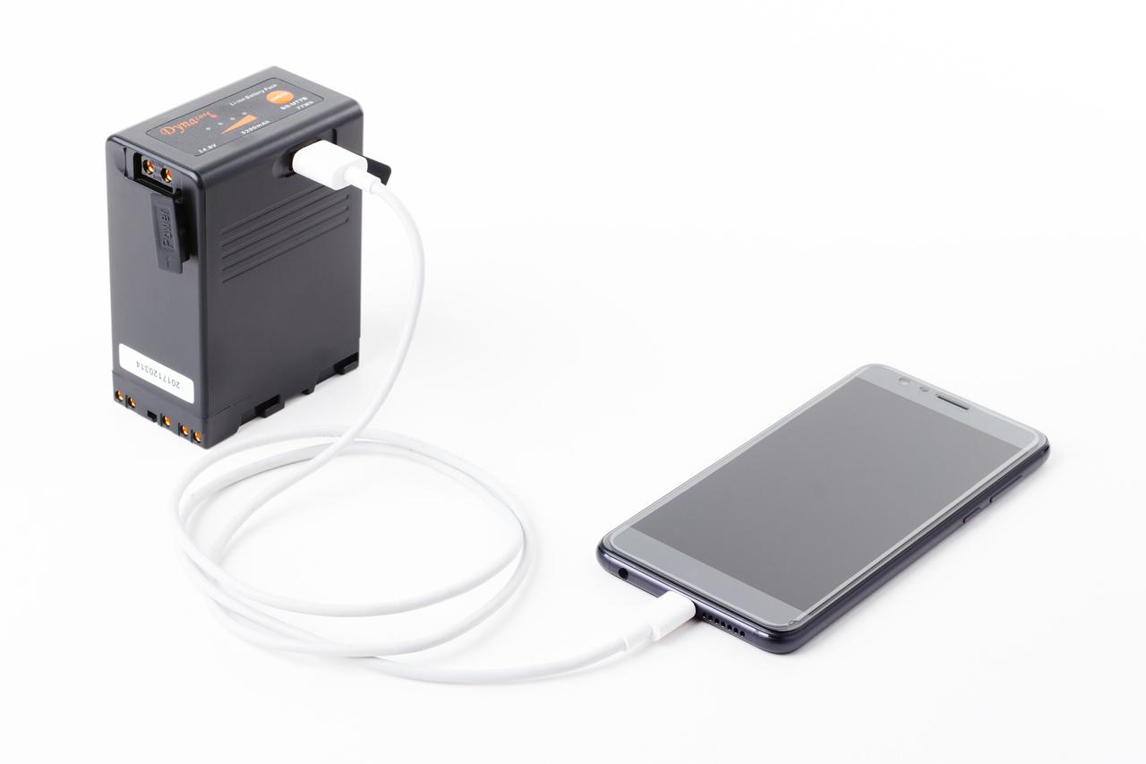 Dynacore DS-U77B - zamiennik akumulatora Sony BP-U z wyjściem D-tap i USB 5V.