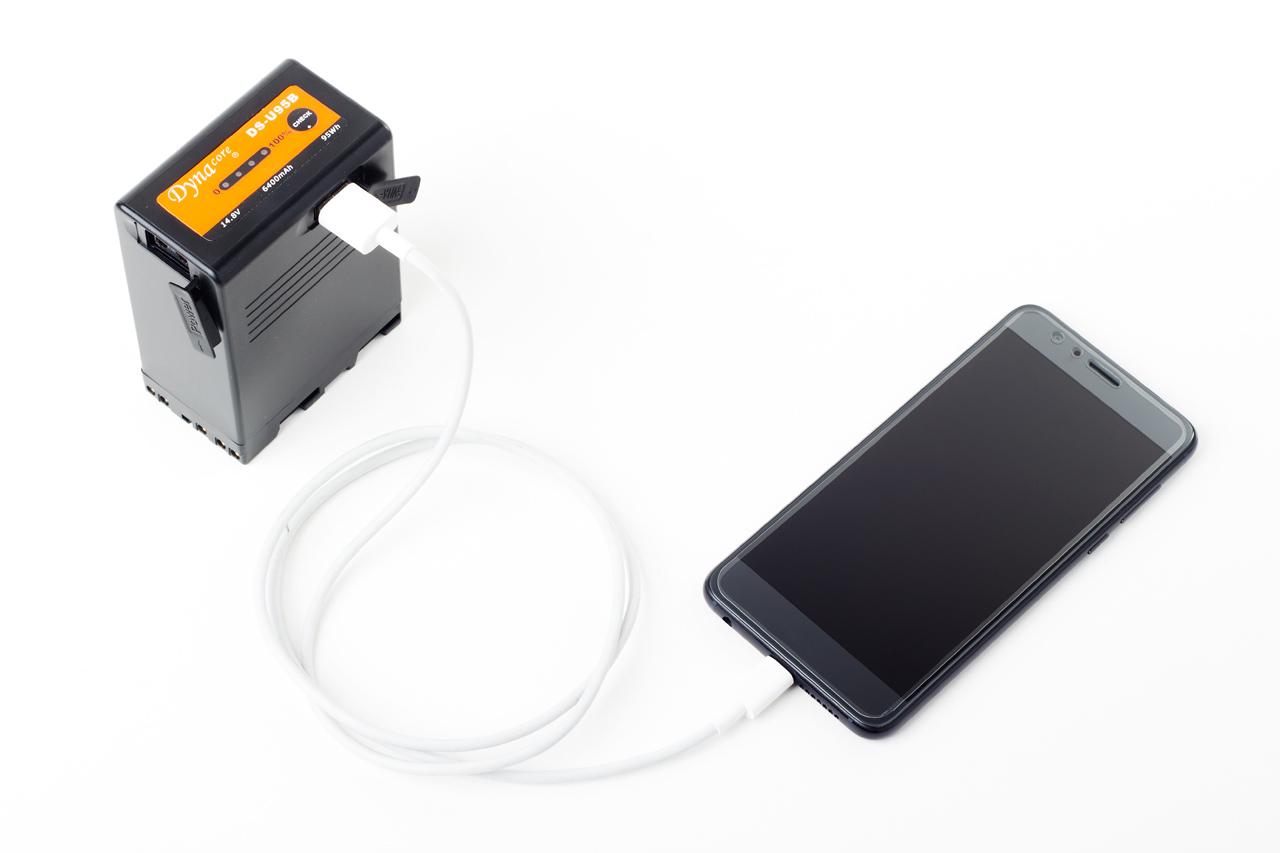 Dynacore DS-U95B - zamiennik akumulatora Sony BP-U90 z wyjściem D-tap i USB 5V.
